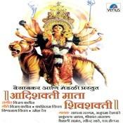 Aadishakti Mata Shivshakti Songs