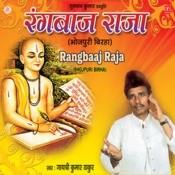 Rangbaaz Raja Songs