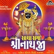 Saacha Saga Shrinathji Songs