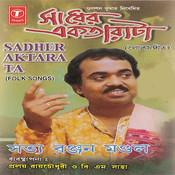 Sadher Aktara Ta Songs