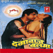 Dagabaz Balma Songs