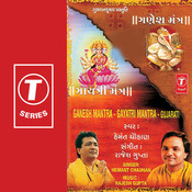 Mantra Songs