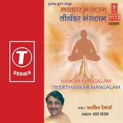 Navkar Mangalam Teerthankar Mangalam Songs