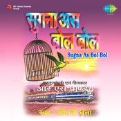 Sugna As Bol Bol Songs