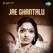 Jae Ghantalu Songs