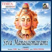 Sri Siva Manasasmarami Songs