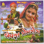 Taaru Daldu Mane Dai De Song
