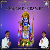 Bhajan Kar Ram Ka Songs