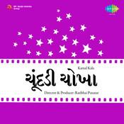 Chundadi Chokha Songs