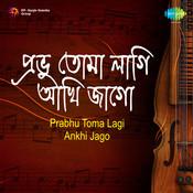 Prabhu Toma Lagi Ankhi Jage Songs