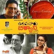 Ulavacharu Biriyani Songs