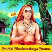 Om Saraswatai Namha Song