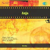 Anja Songs