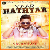 Hathyar movie mp3 ringtone download linked-january. Ml.