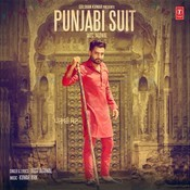 shut up mp3 punjabi song