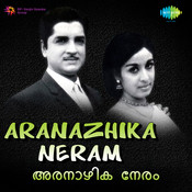 Aranazhika Neram Songs
