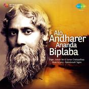Alo Andharer Ananda Biplab Songs
