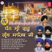 Dhan Shri Guru Granth Sahib Song