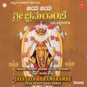 Jaya Jaya Bhramarambe (Tulu Devotional) Songs