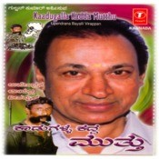 Kaadugalla Kadda Mutthu-Uppendrana Bayalli Virappan Songs