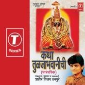Katha Tuljabhawanichi Songs