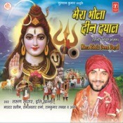 Mera Bhola Deen Dayal Songs
