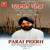 Parai Peerh Songs