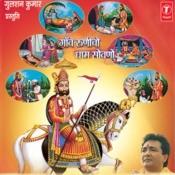 Gaon Runicho Dhaam Sowno Songs
