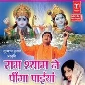 Ram Shyam Ne Peengaan Paiyan Songs