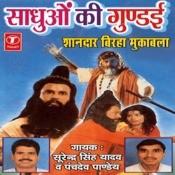 Saadhuon Ki Gundaai Songs
