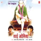 Sai Jogiya Songs
