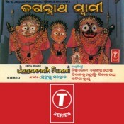 Jagannath Swami Songs