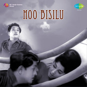 Hoo Bisilu Songs