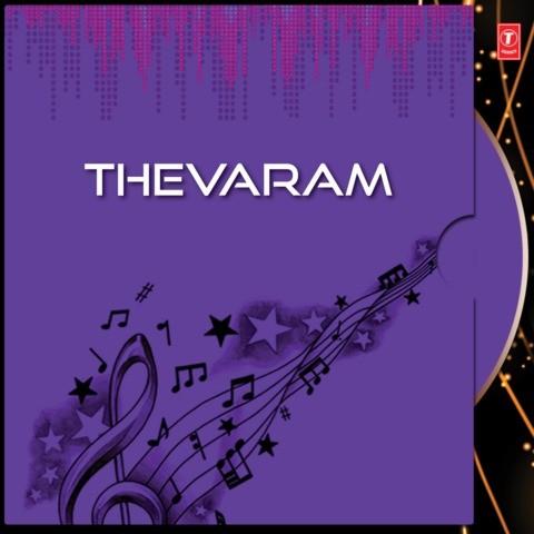 Thevaram Tiruvasagam songs with lyrics (free downloadable) (tirumuRai)