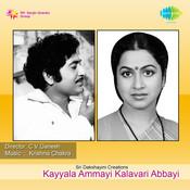 Kayyala Ammayi Kalavari Abbayi Songs