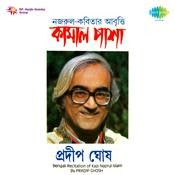 Poems Of Kazi Nazrul  By Pradip Ghosh Songs
