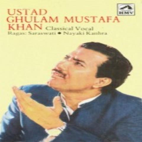 Piya Haji Ali Song Download Kadar Ghulam Mustafa (From ...