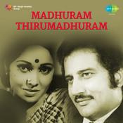 Madhuram Thirumadhuram Songs