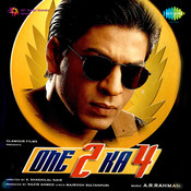 One Two Ka Four Songs