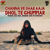 Download song channa ve ghar aaja ve.