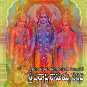 Sri Bhadradhri Ramaiah Sannidi Songs
