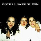 Zadumchivyy Core Song