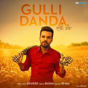 Gulli Danda Songs