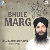 Bhule Marg Songs