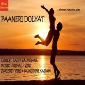 Paaneri Dolyat Songs