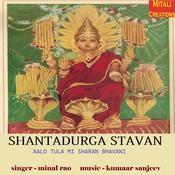 Shantadurga Stavan Songs