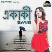 Ekaakee Songs