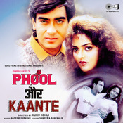 Phool Aur Kaante Songs Download: Phool Aur Kaante MP3 Songs
