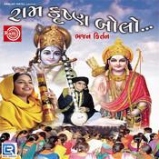 Raksha Ramni Re Song