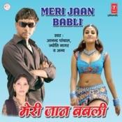 Meri Jaan Babli Songs